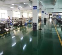 Sinsur Industry Co., Limited