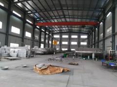 Shanghai Bailun Bio-Technology Co., Ltd.