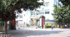 Pavewel Industrial Co., Ltd.