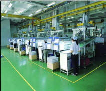 Yueqing Jianghong Electrical Appliance Factory
