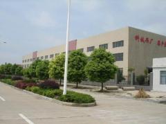 Yueyang Shengang Lifting Electromagnet Co., Ltd.