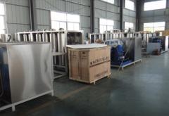 Shanghai Better Industry Co., Ltd.