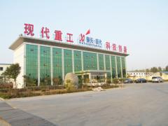 Taian Modern Heavy Industries Technology Co., Ltd.