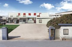 YAN QI Adhesive Products Co., Ltd.