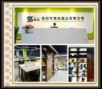 Shenzhen Saizhuo Packing Products Co., Ltd.