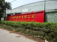 Guangdong Yuhua Building Materials Co., Ltd.