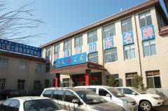 Shandong Jintai Rolls Co., Ltd.