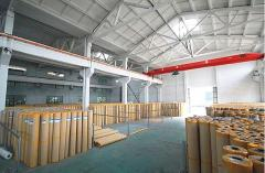Taizhou Guoguang Building Materials Co., Ltd.