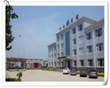 Hebei Juxin Conveyor Engineering Co., Ltd.