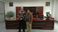Shenzhen Hongfa Automatic Door Co., Ltd.