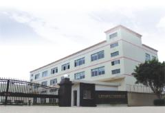 ShenZhen Homyet Parts Electronic Co., Ltd.