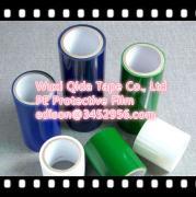 Wuxi Qida Tape Co., Ltd.