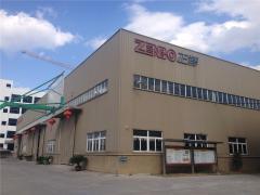 Wenzhou Zenbo Printing Machinery Co., Ltd.