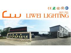 Yangzhou Liwei Lighting Electrical Co., Ltd.