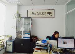 Tianjin Topglobal Co., Ltd.