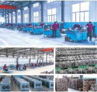 Zhucheng Huilin Precision Machinery Co., Ltd.
