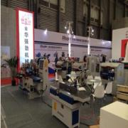 Jinhua Powerful Woodworking Machinery Co., Ltd.