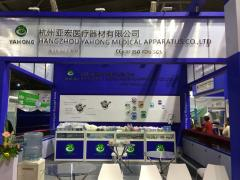 Zhejiang Yahong Medical Apparatus Co., Ltd.