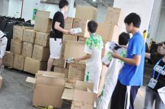 Guangzhou AFD Trade Co., Ltd.