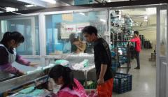 Quanzhou Yesoft Sanitary Articles Co., Ltd.