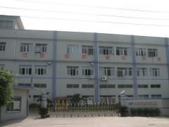 Dongguan Haifeng Plastic Packing Co., Ltd.
