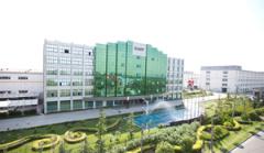 Shanghai East Pump (Group) Co., Ltd.
