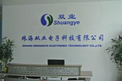 Zhuhai Shuangye Electronic Technology Co., Ltd.