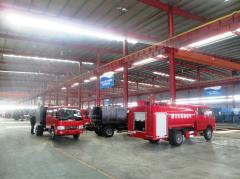 Hubei Xindongri Special Vehicle Co., Ltd.