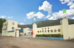 Zhaoqing Hali Chemical Co., Ltd.