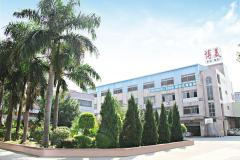 DONGGUAN KAIDI ADHESIVE TECHNOLOGY CO., LTD.