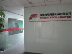 Fresh Tech Limited