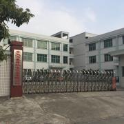 Dongguan Kagen Electrical and Mechanical Equipment Co., Ltd.