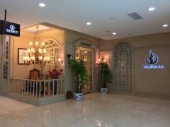 Zhongshan Guzhen Celine Lighting Co., Ltd.