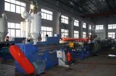 Qingdao TTWY International Trade Co., Ltd.