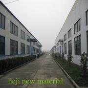 Shandong He Ji New Materials Import and Export Co., Ltd.