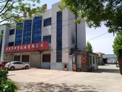 Shouguang Mingtang Glass Co., Ltd.
