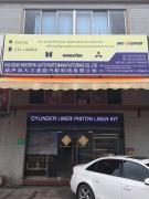 Huludao Heatspin Auto Parts Manufacturing Co., Ltd.