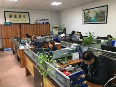 Dongguan Jinlai Electromechanical Device Co., Ltd.