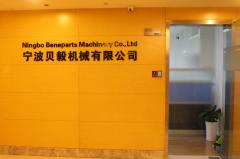 Ningbo Beneparts Machinery Co., Ltd.