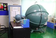 Shenzhen Langyida Lighting Technology Co., Ltd.