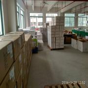Zhongshan Chenxin Lighting Factory