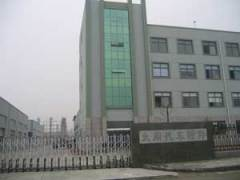 Hangzhou Newsun Electrical Products Factory