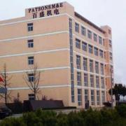 Jiaxing Patsons Electronics & Machinery Co., Ltd.