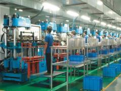 Fujia Rubber & Plastic Co., Ltd.
