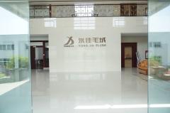 Cixi Yongjia Plush Co., Ltd.