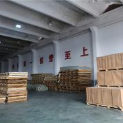 Haiyan Huashuaite Plastics Electric Appliances Co., Ltd.
