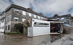 Zhejiang Shangzhong Automation Equipment Co., Ltd.