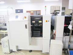 Ningbo Peasway Electronics Co., Ltd.