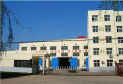 Zhengzhou Liyan Technology Co., Ltd.