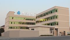 Zhejiang Minghong Shell Decoration Material Co., Ltd.